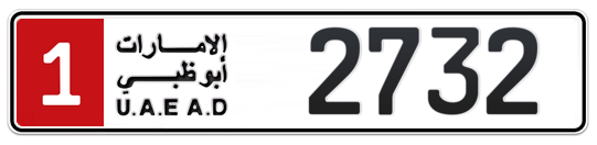 1 2732 - Plate numbers for sale in Abu Dhabi