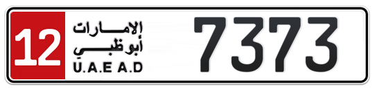 12 7373 - Plate numbers for sale in Abu Dhabi