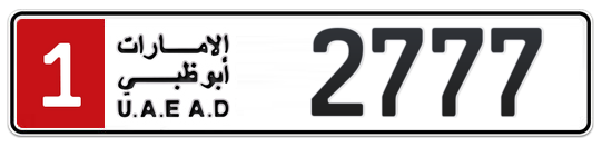 1 2777 - Plate numbers for sale in Abu Dhabi