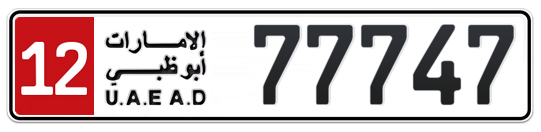 12 77747 - Plate numbers for sale in Abu Dhabi