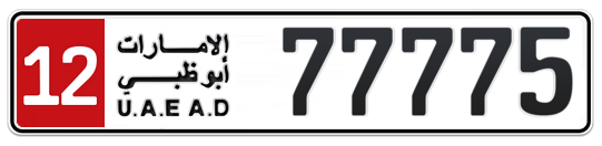 12 77775 - Plate numbers for sale in Abu Dhabi