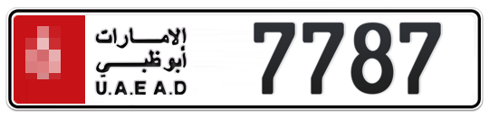 * 7787 - Plate numbers for sale in Abu Dhabi