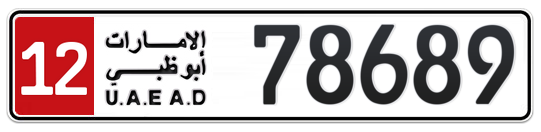 12 78689 - Plate numbers for sale in Abu Dhabi