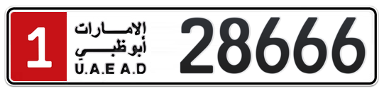 1 28666 - Plate numbers for sale in Abu Dhabi