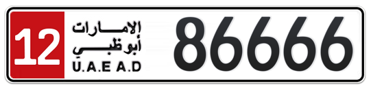 12 86666 - Plate numbers for sale in Abu Dhabi