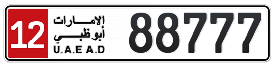 12 88777 - Plate numbers for sale in Abu Dhabi