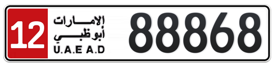 12 88868 - Plate numbers for sale in Abu Dhabi