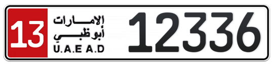13 12336 - Plate numbers for sale in Abu Dhabi