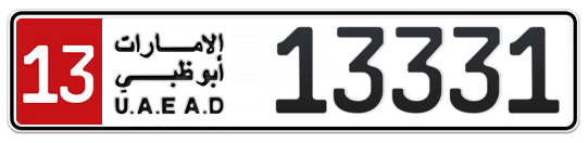 13 13331 - Plate numbers for sale in Abu Dhabi