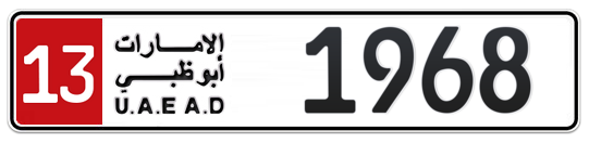 13 1968 - Plate numbers for sale in Abu Dhabi