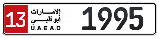 13 1995 - Plate numbers for sale in Abu Dhabi