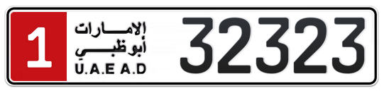 Abu Dhabi Plate number 1 32323 for sale on Numbers.ae