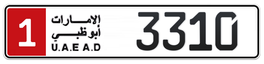 1 3310 - Plate numbers for sale in Abu Dhabi