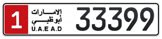 1 33399 - Plate numbers for sale in Abu Dhabi