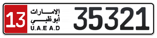 13 35321 - Plate numbers for sale in Abu Dhabi