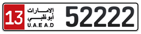 13 52222 - Plate numbers for sale in Abu Dhabi