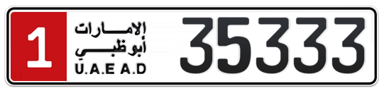 1 35333 - Plate numbers for sale in Abu Dhabi