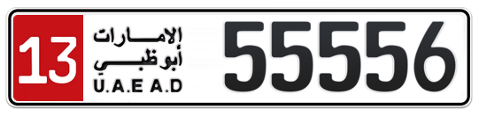 13 55556 - Plate numbers for sale in Abu Dhabi