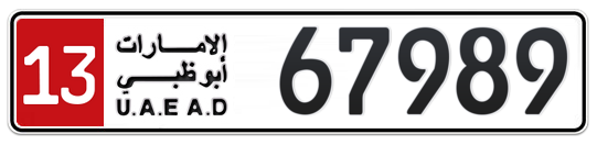 13 67989 - Plate numbers for sale in Abu Dhabi