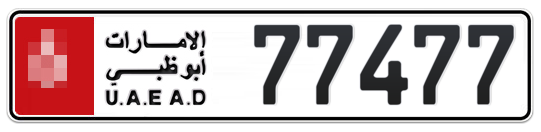 * 77477 - Plate numbers for sale in Abu Dhabi