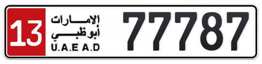 13 77787 - Plate numbers for sale in Abu Dhabi