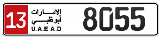 13 8055 - Plate numbers for sale in Abu Dhabi