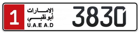 1 3830 - Plate numbers for sale in Abu Dhabi