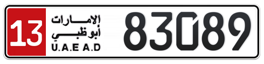 13 83089 - Plate numbers for sale in Abu Dhabi