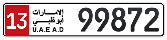 13 99872 - Plate numbers for sale in Abu Dhabi