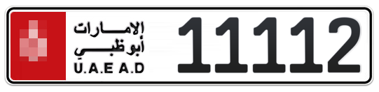 * 11112 - Plate numbers for sale in Abu Dhabi