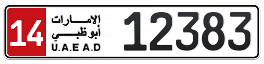 14 12383 - Plate numbers for sale in Abu Dhabi