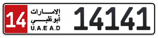 14 14141 - Plate numbers for sale in Abu Dhabi