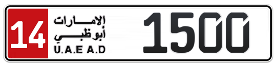 14 1500 - Plate numbers for sale in Abu Dhabi