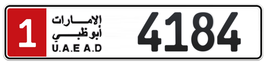 1 4184 - Plate numbers for sale in Abu Dhabi