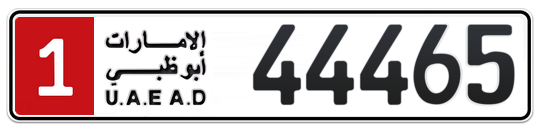 1 44465 - Plate numbers for sale in Abu Dhabi