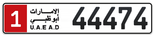 1 44474 - Plate numbers for sale in Abu Dhabi