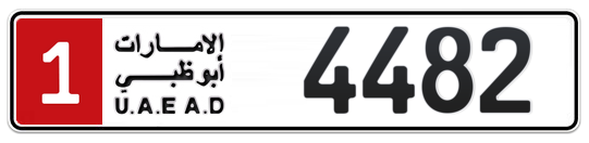 1 4482 - Plate numbers for sale in Abu Dhabi