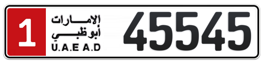 1 45545 - Plate numbers for sale in Abu Dhabi