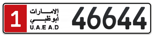 Abu Dhabi Plate number 1 46644 for sale on Numbers.ae