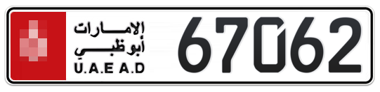 * 67062 - Plate numbers for sale in Abu Dhabi