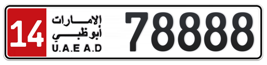 14 78888 - Plate numbers for sale in Abu Dhabi