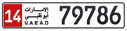 14 79786 - Plate numbers for sale in Abu Dhabi