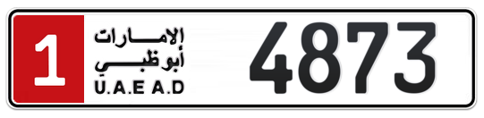1 4873 - Plate numbers for sale in Abu Dhabi