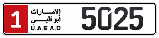1 5025 - Plate numbers for sale in Abu Dhabi