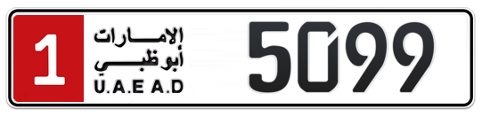 1 5099 - Plate numbers for sale in Abu Dhabi