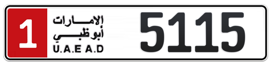 1 5115 - Plate numbers for sale in Abu Dhabi