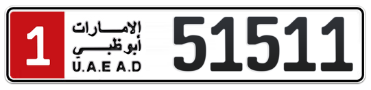 1 51511 - Plate numbers for sale in Abu Dhabi