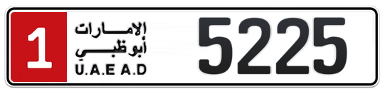 1 5225 - Plate numbers for sale in Abu Dhabi