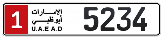 1 5234 - Plate numbers for sale in Abu Dhabi