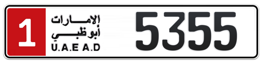 1 5355 - Plate numbers for sale in Abu Dhabi